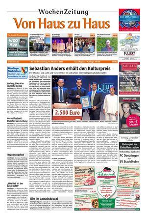 Puff aus Mainz (RP, Landeshauptstadt)