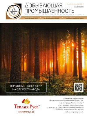 Пластинчатый питатель пп в Черногорск молотковая дробилка для зерна в Новомосковск