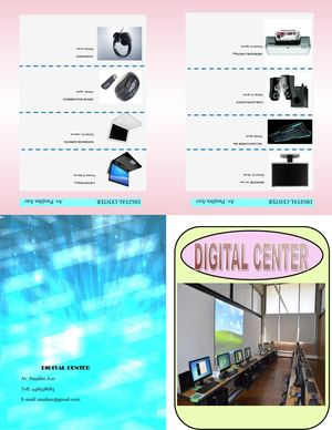 Catalogo DIGITAL CENTER
