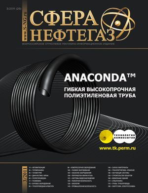 Пластинчатый теплообменник HISAKA SX-73 Новый Уренгой Паяный теплообменник Alfa Laval ACH220EQ Тюмень