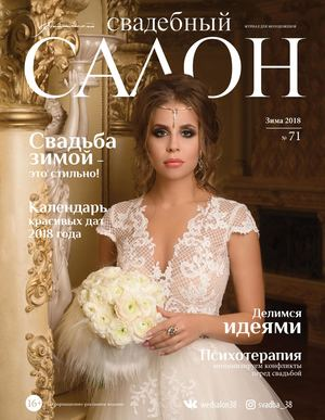 Ролики секс невесту пустили по кругу во время свадьбы