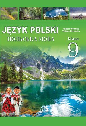 Calaméo 9 Klas Polska Mova Vojceva 2017