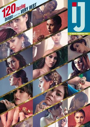 JJS - IJ Awards Supplement 2017