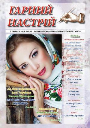 dvchata-z-rusyavim-volossyam-szadi-z-spini-foto-foto-laski-chlena-grudyu