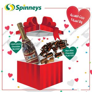 Tsawq Net Spinneys Egypt 12 2 2018