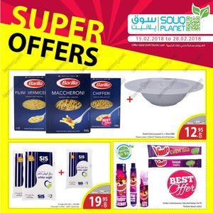 Tsawq Net Souq Planet Uae 15 2 2018