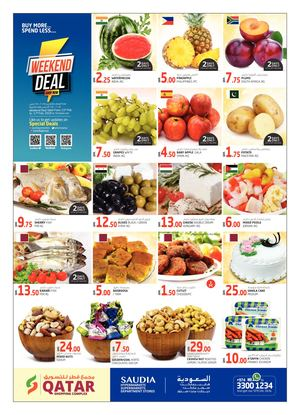 Saudia Hypermarket Weekend Flyer 15 02 2018 To 17 02 2018