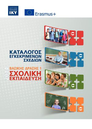 4 Ka1 Directory School Education(1)