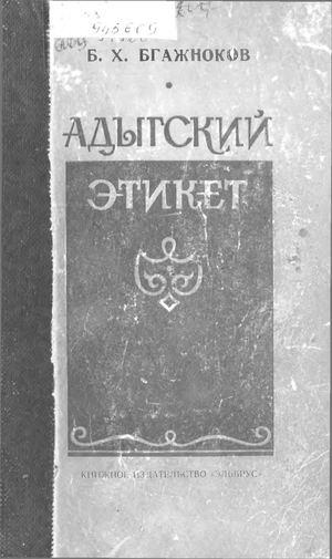 aziatskaya-razvratnie-i-krivonogie-trahayutsya-plyazhe-video