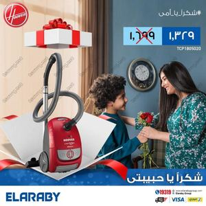 Tsawq Net El Araby Group Egypt 14 3 2018