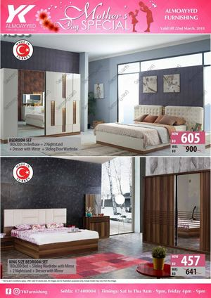 Tsawq Net Almoayyed Furnishing Sehla Bh 17 3 2018