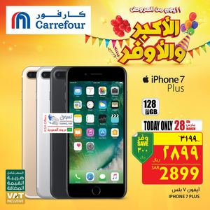 Try These Iphone 7 Plus Price In Qatar Carrefour {Mahindra