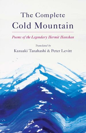 Complete Cold Mountain_PB