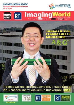 BUSINESS-INFORM REVIEW №19, 2018