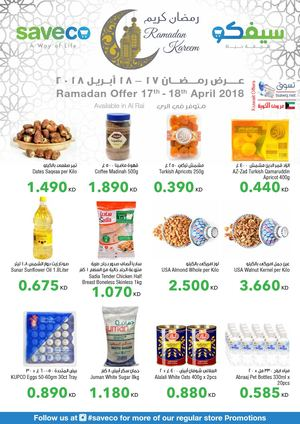 Tsawq Net Saveco Kw Ramadan Offer 17 04 2018 01
