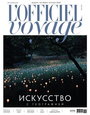 #15 L'Officiel Voyage April