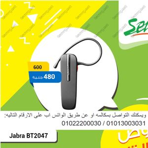 Tsawq Net Select Mobiles Egypt 17 4 2018