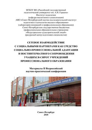 Исправить кредитную историю Колпинская улица трудовой договор Серегина улица
