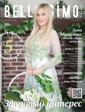 Calaméo - Bellissimo April May 2018 cd3522203cc