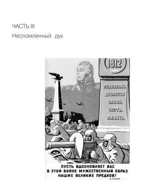 трудовой договор Муравская 1-я улица