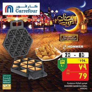 Tsawq Net Carrefour Ksa Shourtcut Offers 2 5 2018