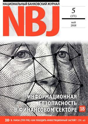 в июле 2020 года планируется взять кредит в банке на сумму 300000 руб кредит под залог цб