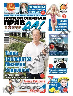 zhena-kupila-ekstremalniy-kupalnik-golie-seksualnie-foto-i-nikolaeva-s-novoy-zhenoy