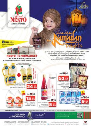 Tsawq Net Nesto Uae Arab Mall Sharjah 15 5 2018
