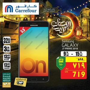 Tsawq Net Carrefour Ksa Shortcut Offers 9 5 2018