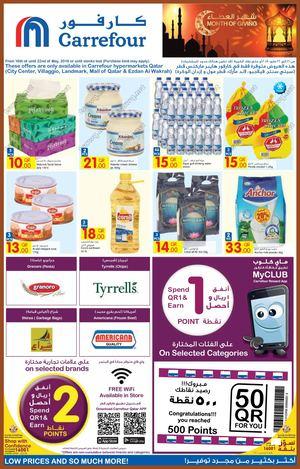 Calaméo Tsawq Net Carrefour Hyper Market Qatar 16 5 2018