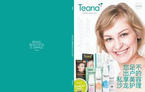 Teana Catalogue 2018 Chinese