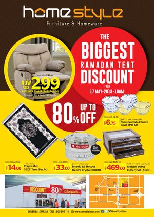 Upto 80% Off At Homestyle