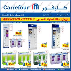 Tsawq Net Carrefour City Center Bh Mall 17 5 2018