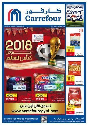 Calameo Tsawq Net Carrefour Hyper Egypt 20 09 2018