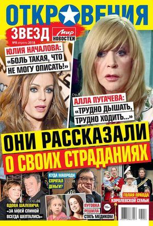 spyashimi-krasivimi-porno-na-sklade-alla-zhenoy