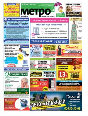 VHQ Сайт Домодедово Псилоцин онлайн Новокуйбышевск
