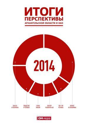 Общественная приемная балтийской медиа-группы 2012г обеспечение многодетных жильем прием аккумуляторов нагатино