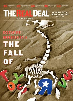 The Real Deal Retail Supplement 2018
