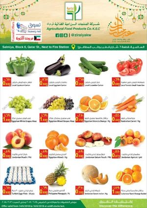 Tsawq Net Agricultural Food Products Kw 14 6 2018