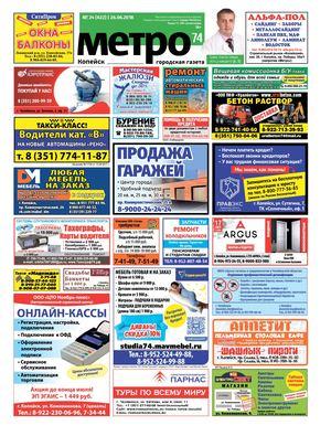 JWH Куплю ЮЗАО купить на сайтах курительные смеси севастополь