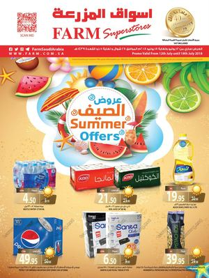 Tsawq Net Farm Saudi Arabia Offers Eastern Province Arar 12 7 2018