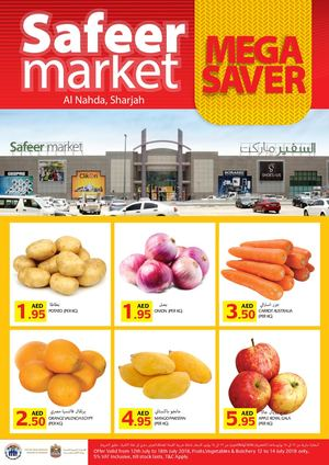 Safeer Market Mega Saver