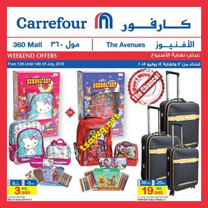 Tsawq Net Carrefour Kuwait Weekend 12 7 2018