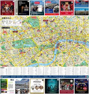 WHERE LONDON CHINESE MAP 2018-19