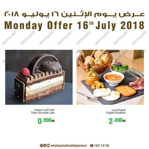 Tsawq Net Wholesome Foods Salmiya Kw 16 7 2018