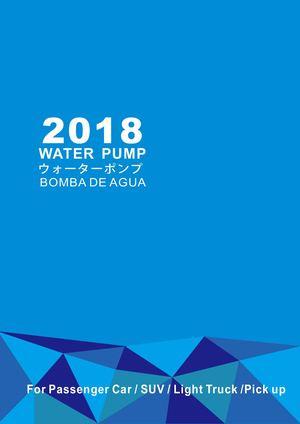 29df7b72d Calaméo - 2018Water Pump1