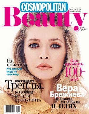 28f50c1a1605 Calaméo - Cosmopolitan Beauty №1   2018