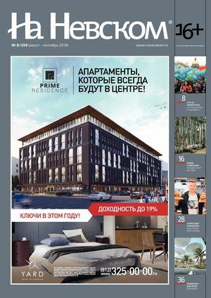niyanka-im-erotika-aleksis-tehas-porno-zvezda-po-vizovu