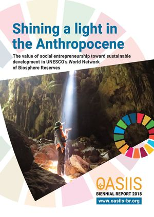 Shining a light in the Anthropocene