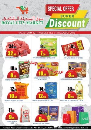 Tsawq Net Royal City Market Uae Abu Dhabi 13 8 2018
